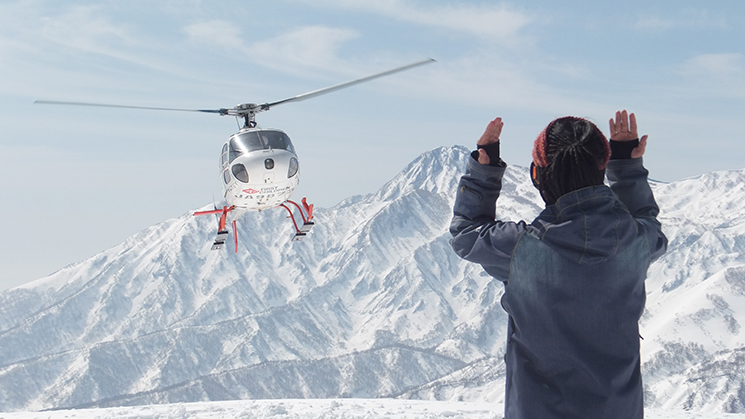 Head out for some heli skiing to access some of the steeper terrain Japan has to offer